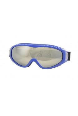 Модель Skimask2-blue-m