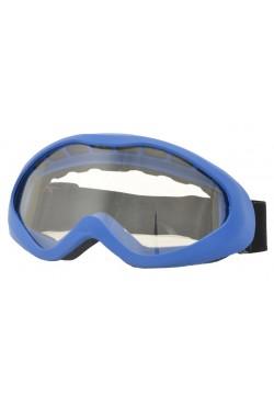 Модель Skimask4-blue